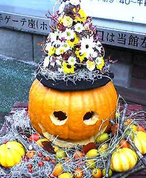 岩崎ミュージアム ハロウィンの装飾 その4 11月下旬